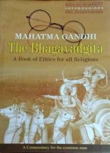 """Gandhi """"Bhagavad Gita"""" (Englisch) © Indiabookvarsity"""