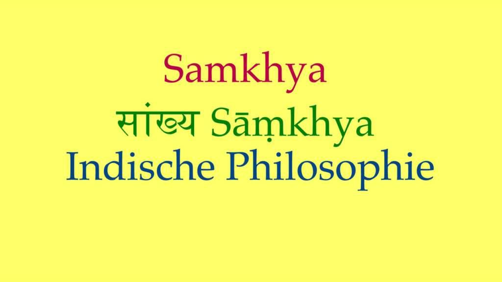Samkhya © Annette Bauer yoga-xperience.de